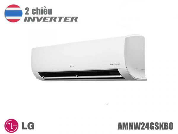Dàn lạnh  Multi LG AMNW24GSKB0 Inverter 2 chiều 24000BTU chính hãng